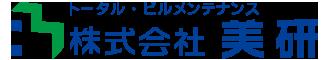 ビルメンテナンス・清掃 佐賀|株式会社 美研